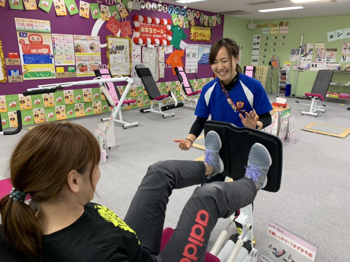 コーチ(産休中)イメージ03